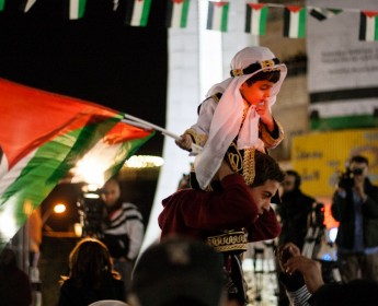 Party in RamallahRamallah Celebration