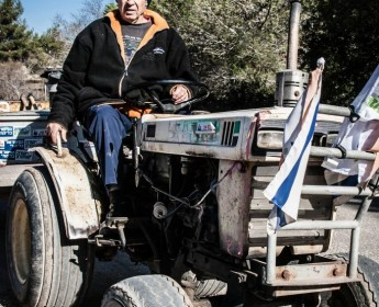Der Gärtner von Kfar Etzion, einer Siedlung im Westjordanland