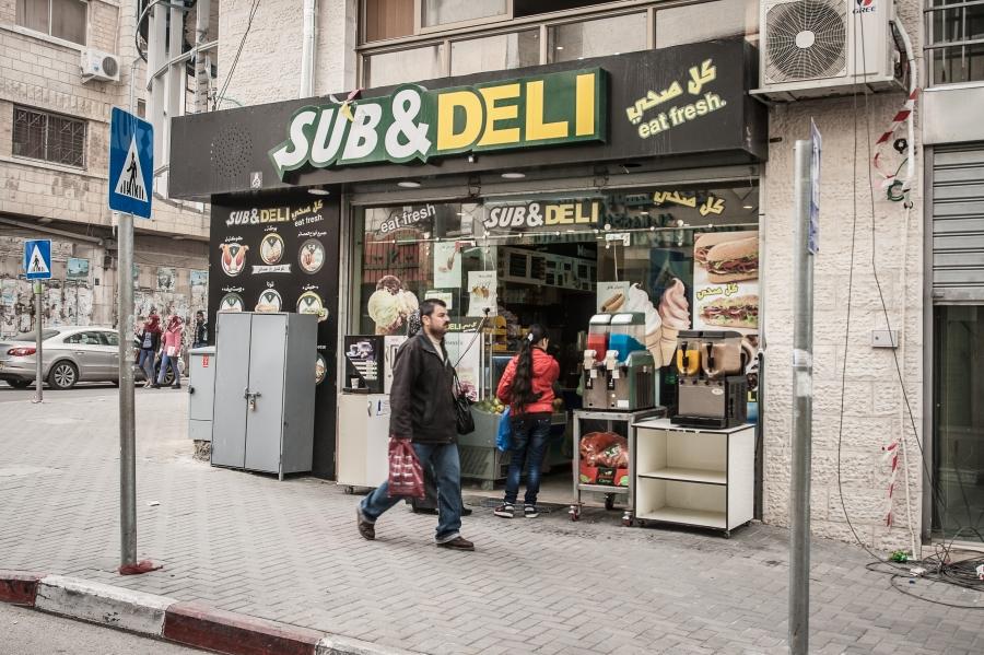 IMG 0464 Stars & Bucks sub & deli stars & bucks Ramallah plagiat palästina naher osten marken fälschung