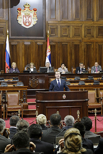 Dmitry Medvedev in the National Assembly of Serbia Helft mir recherchieren: Russland, Serbien (und die EU) serbien Recherche krautreporter Hilfe balkan